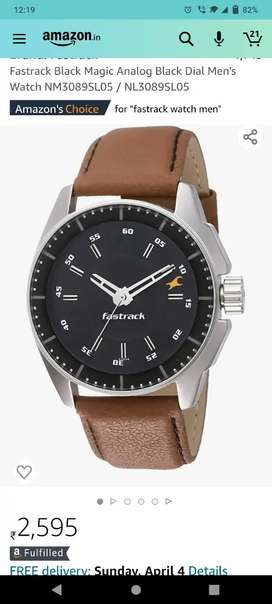 Fastrack brown watch rupees1999