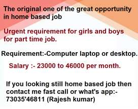 Part time or full time home based data entry works available here