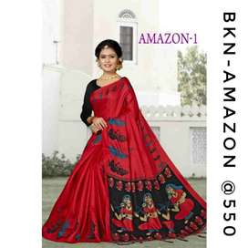 Saree for sale at cheap price