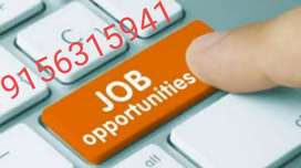 Hello.. Everybody. are u searching part time job.