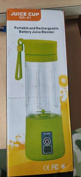 (New) Portable and rechargeable juice blender
