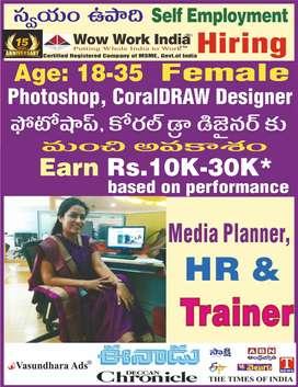 Hiring for Graphic Desinger Good futur for Ladiess