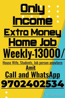 Online Income home Job Weekly salary provide