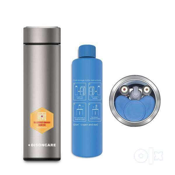 Disoncare Insulin Cooler Travel Case (bottle)