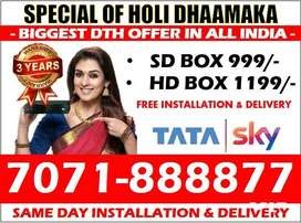 Tata Sky @Lowest Price- TataSky D2H Dish Videcon Airtel DTH Dishtv