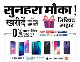 All type mobile finance 0% and 1 emi free  t&caply free home delivery