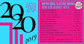 NEW YEAR ADVANCE OFFER