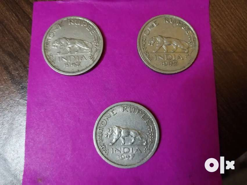 Old antique coins 0