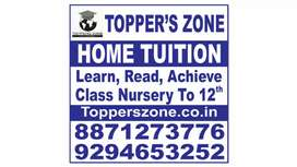 Urgently required female home tutor for commerce