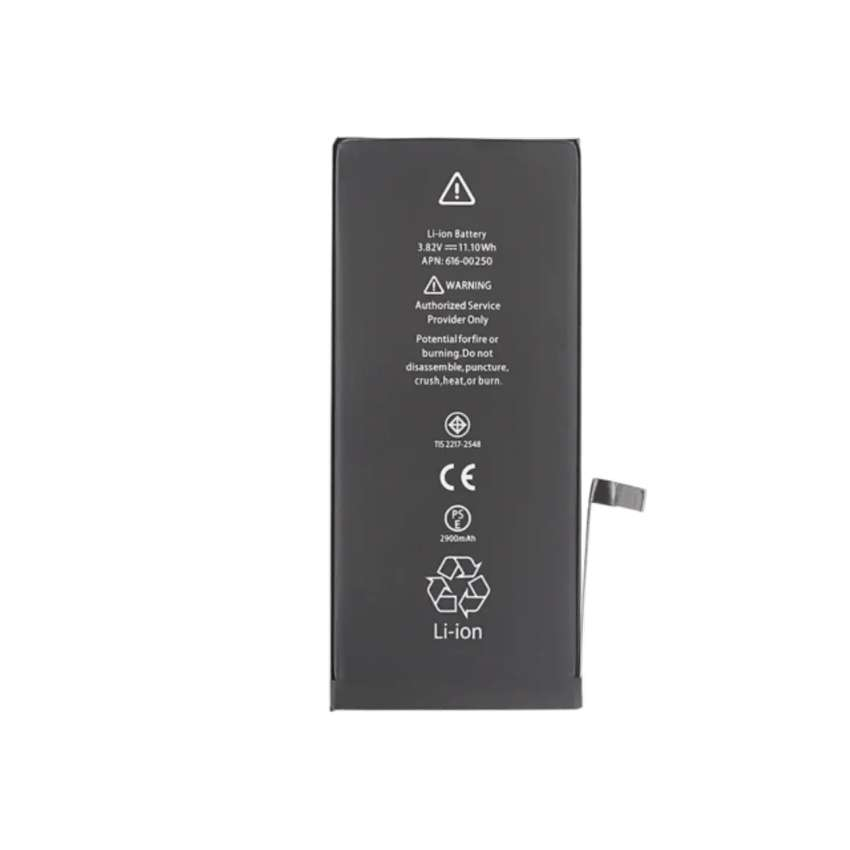 Iphone 7plus battery