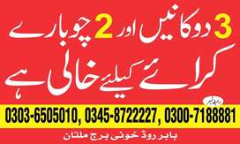 Shop and House (Chobara) available for rent