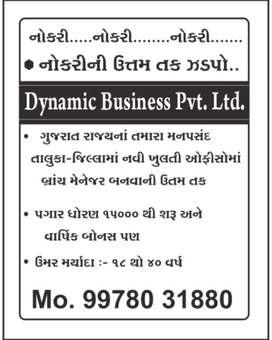 Dynamic business pvt Ltd