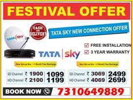 Best DTH In World Tata Sky Dish Tatasky Airteltv Book Now In Lockdown!