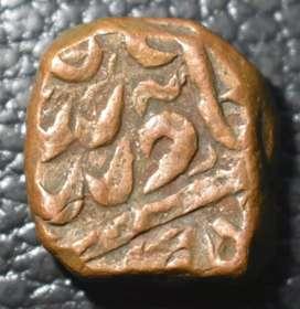 mughal empire alamgir 2 elichpur mint coin