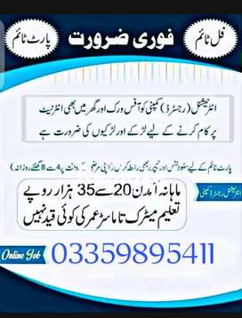 Any one interested this contact me my watsap number