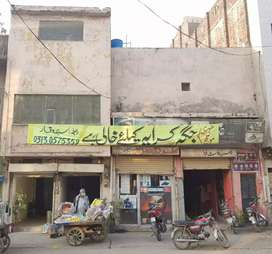 Gujranwala G.T road commercial shops and houses available for rent