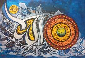 very beautiful hand made calligraphy painting for sale