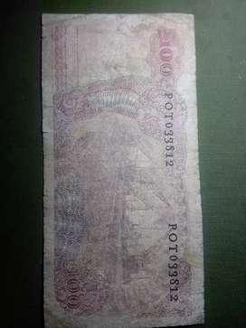 100 Rupiah 1968 Sudirman