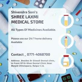 Shree laxmi medical