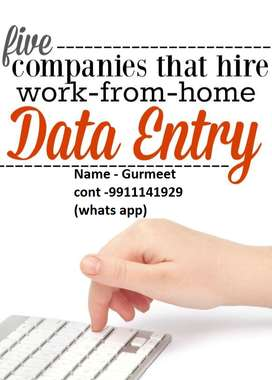home based job apply here, govt approved company hiring candidates