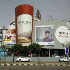 WAVE MALL FOR FRESHERS
