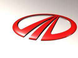 FIRST TIME EVER ONLINE HIRING IN MAHINDRA MOTOR COMPANY HIRING CANDIDA