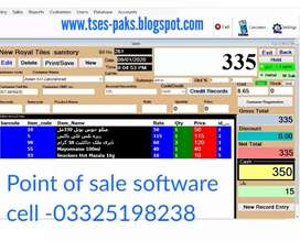 Point of sale software Urdu/ English