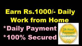 Work from Home - Data Entry Jobs - Free Registration - Join Today