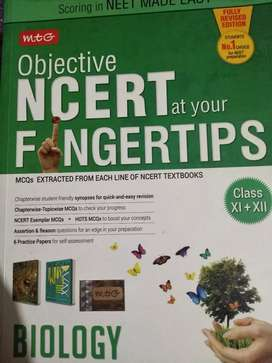 NCERT at fingertips