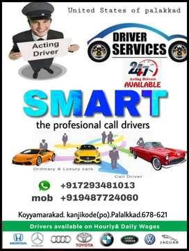 Smart call drivers