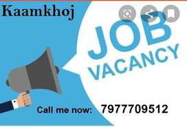 looking for a housemaid and cook  in Kolkata