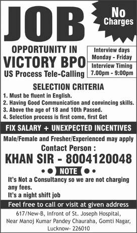 International Call Center ( US Process Tele-calling --night shift job)