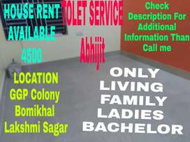 Single Room House Available Ladies,Bachelor, Family Near Rasulgarh