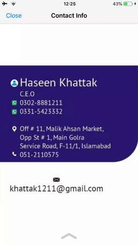 Need 3 train office boy for property office.