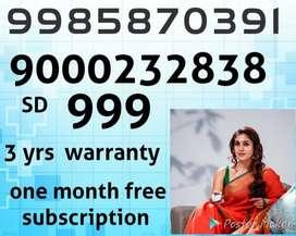 Tata Sky New DTH tatasky Just Rs.999/- Only TataSky SD-1299/- &
