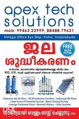 Water purifier filter sales services
