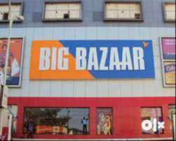 URGENT REQUIREMENT FOR BIG BAZAAR SHOWROOM//