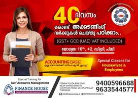 Professional Diploma in Financial Accounting