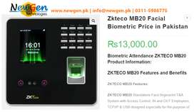 Time Attendance Door Access system with free software