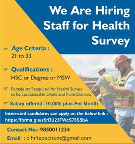 We are hiring Staff for Health Survey