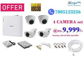 CCTV Offer fangbigani 4 camera set