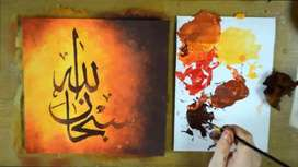 Hand Made Caligraphy Paintings for your Home/Offices