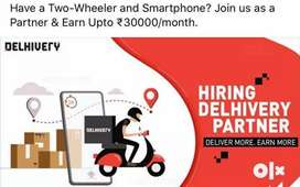Wanted Delivery Boys at Ernakulam