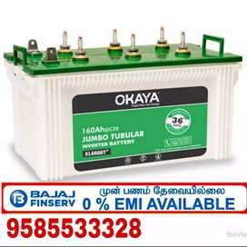 Ups Battery combo offer