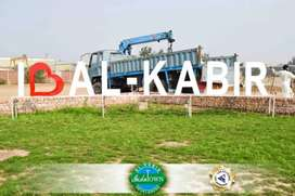 5marla Installment Plain plot for sale in King Town Lahore