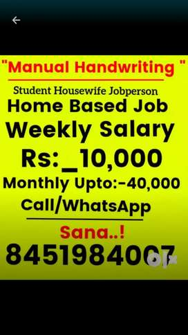 Whtsap me for more details  home base job