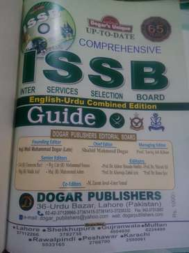 ISSB complete guide book