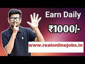 Data Entry ll Earn Rs.1000 daily from Home ll Excellent Opportunity