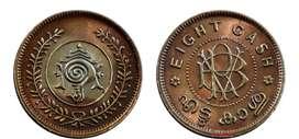 antique 8 cash -chithira thirunal bala rama varma ll
