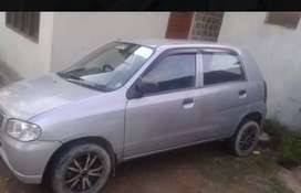 Alto VXR. First Hand used